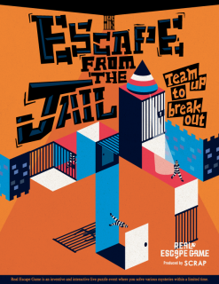 Escape from the Jail - San Francisco